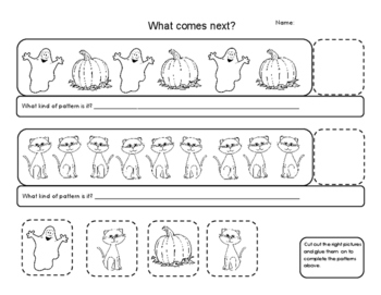 Halloween patterning cut and paste