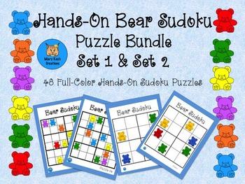 Hands-On Bear Sudoku Puzzle Bundle