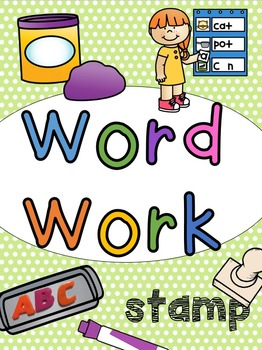 Hands On *CVC* Word Work - Magnetic letter, dough, stamp,
