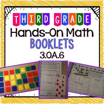 Hands-On Math Booklet 3.OA.6 {Relationship Between Multipl
