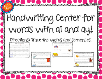 Handwriting Center for words with ai and ay