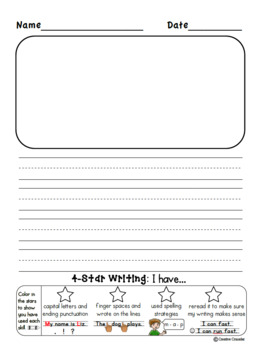 Handwriting Lined Paper with Picture Box