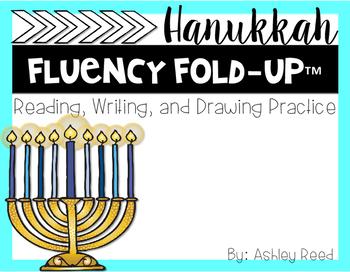 Hanukkah Fluency Fold-Up (FREEBIE)