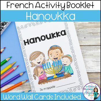 Hanoukka:  Hanukkah Themed Activity Booklet in French