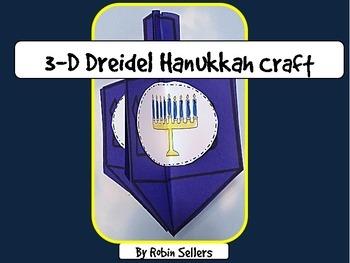 Hanukkah {3D Dreidel Hanukkah Craft for Holidays Around th