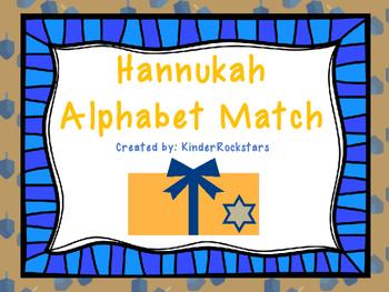 Alphabet Match Hanukkah