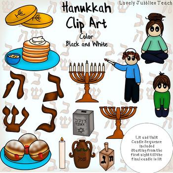 Hanukkah/Chanukah Clip Art