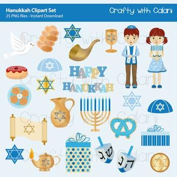 Hanukkah Clipart, 25 Jewish Holiday Clipart, Menorah, Star