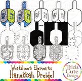 Hanukkah Clip Art Dreidel Worksheet Elements for Tracing C