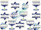 Hanukkah Rhythm Fly Swatter Game