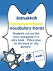 Hanukkah Interactive Notebook and Activity Sheets