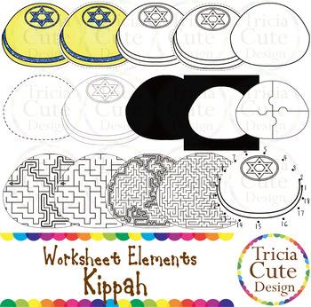 Hanukkah Kippah Yarmulkes Worksheet Elements Clip Art for