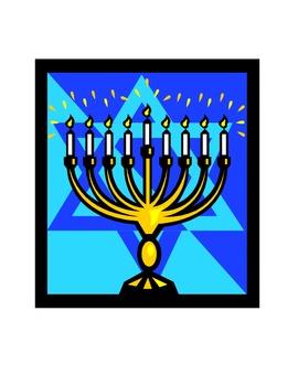 Hanukkah Language Arts Activity