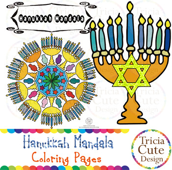 Hanukkah Coloring Pages Mandala