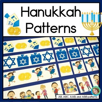 Hanukkah Patterns Math Center with AB, ABC, AAB & ABB Patterns