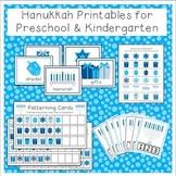 Hanukkah Printable Activities for Preschool and Kindergarten