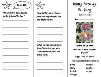 Happy Birthday Mr. Kang Trifold - Reading Street 3rd Grade
