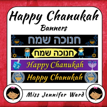 Happy Chanukah Banners