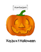 Happy Halloween in 60 languages Posters with Pronunciation