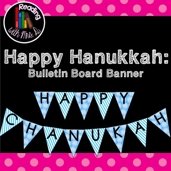 Happy Hanukkah Chanukah Bulletin Boarder