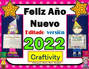 Ano Nuevo 2017 propositos The New Year 2017 - Año Craftivi