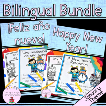 Happy New Year Bilingual Bundle