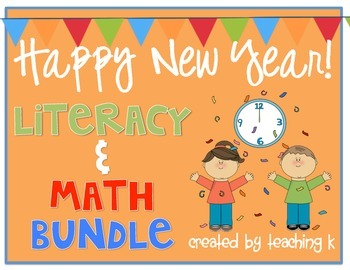 Happy New Year Literacy & Math Bundle for K-1
