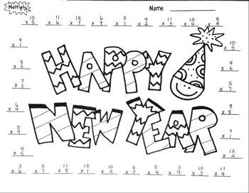 Happy New Year Multiplication