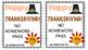 Happy Thanksgiving FREEBIE- Homework Passes