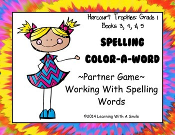Harcourt Trophies FIRST GRADE Spelling (Books 3,4,& 5):Col