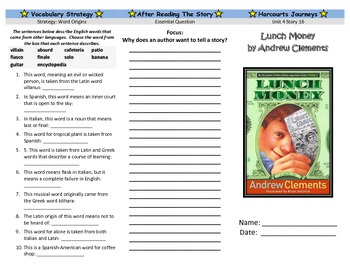 Harcourt Journeys Lunch Money Trifold Grade 5