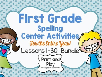 First Grade Phonics or Spelling Centers for the Whole Year!