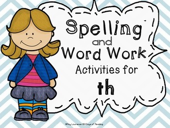 Th :Digraph Print and Play Center Activities