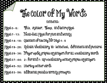 "Harcourt StoryTown 6th Grade ""Color of My Words"" Entire Un"