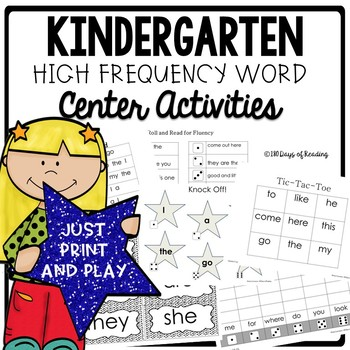 Kindergarten High Frequency Word Activities