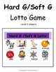 Hard G and Soft G Literacy Centers