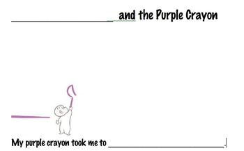 Harold and the Purple Crayon Writing Prompt