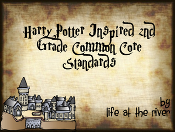 Harry Potter Inspired 2nd Grade Common Core Statements