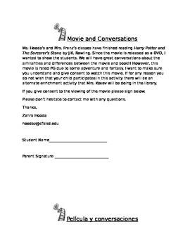 Harry Potter Movie Permission Slip *English and Spanish