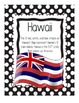 Hawaii State Study Guide