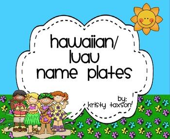 Hawaiian/Luau Student Name Plates