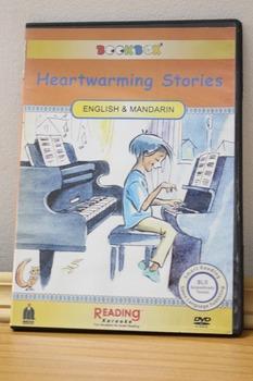 Heartwarming Stories- Bilingual in Mandarin & English