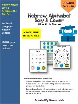 Hebrew Alphabet Say and Cover - LOTTO/BINGO with a Hanukkah Theme