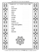 Hebrews 4:12 Coloring Page and Word Puzzles