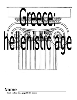 Hellenistic Greece Multiple Choice with Answer Key- 45 questions