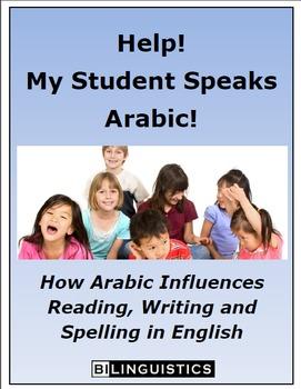 Help!  My Student Speaks Arabic!