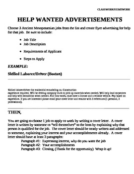Help Wanted Poster and Cover Letter For Job in Ancient Mes