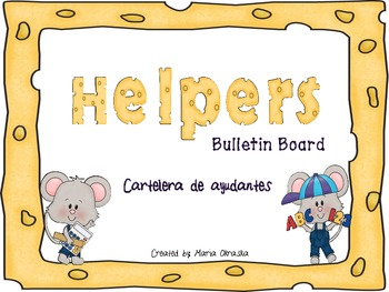 Helpers Poster (Bulletin Board) Bilingual