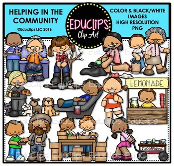 Helping In The Community Clip Art Bundle {Educlips Clipart}