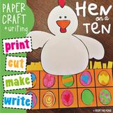Ten Frame Craft {Hen on a Ten}